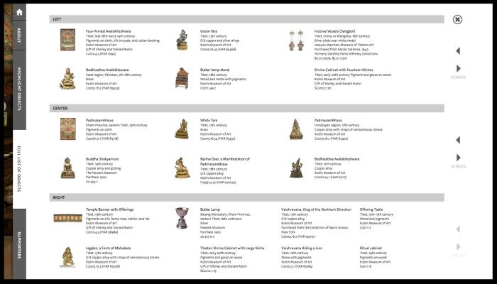 Shrine Room Interactive screenshot